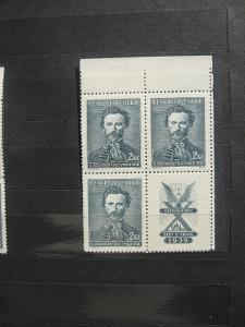 ** PH čtyřblok 341K - X. všesokolský slet v Praze 1938 - H-ČSR I.