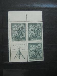 ** LH čtyřblok 336K - 20. výročí bojů čs. legií 1938 -popis - H-ČSR I.