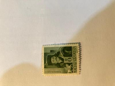 Ferenc II Rakoczi 8f známka