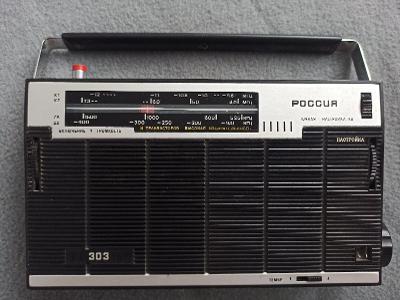 Sovětské tranzistor radio Rossia 303, rok 1974