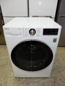 sušička prádla s tepelným čerpadlem LG RC81V9AV2W A+++, nová