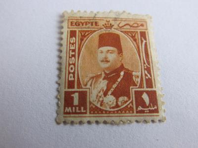 Prodávám známky  Egypt 1945, Král Farouk v oválu