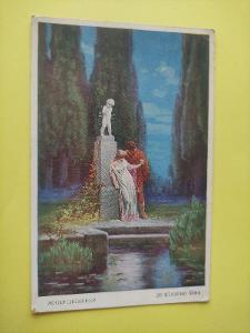 Pohlednice  - Adolf Liebscher - ze starého říma - socha, milenci