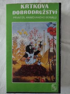 VHS Krtkova dobrodružství První díl