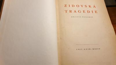 Richard Feder-Židovská tragedie (dějství poslední)1947-NESEHNATELNÁ!