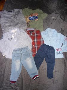 Set oblečení vel.58-110 na kluka od koruny