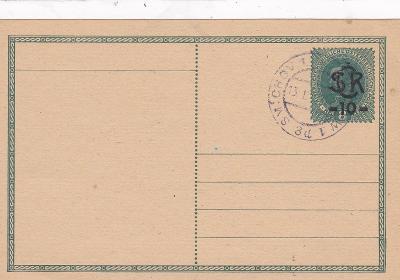 CDV 5a, malý monogram, razítko Smíchov, Praha asi 13.1.1919.