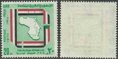 ZAR Egypt 1970 č.418, mapa, vlajka