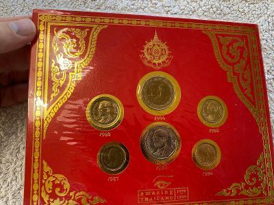 "sada mincí Thaisko ""malá"""