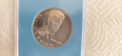 Pamětní mince 100Kč 1980 stříbrná 100.výročí Šmeral PROOF