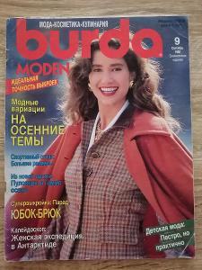 časopis - BURDA 9/1989 + střihy rusky