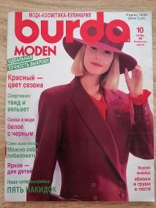 časopis - BURDA 10/1989 + střihy rusky