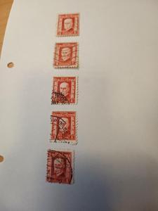 poštovní známky - Masaryk 208  1 koruna  5 ks