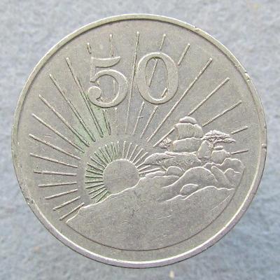 Zimbabwe 50 centů 1980
