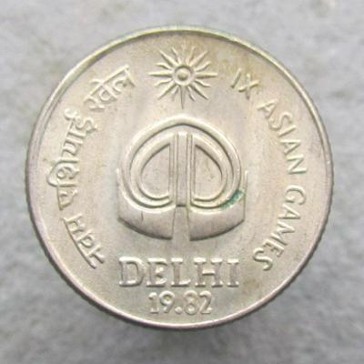 Indie 25 paise 1982