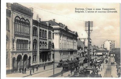 Belgrade, Jugoslávie, Chorvatsko