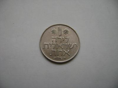 1 Lira Israel