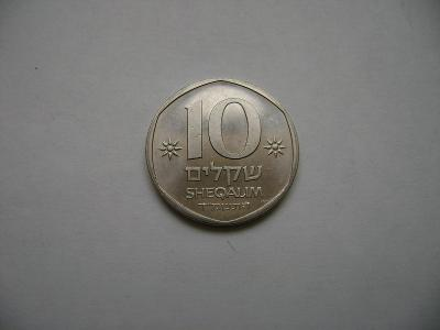 10 Šekel Izrael 1984