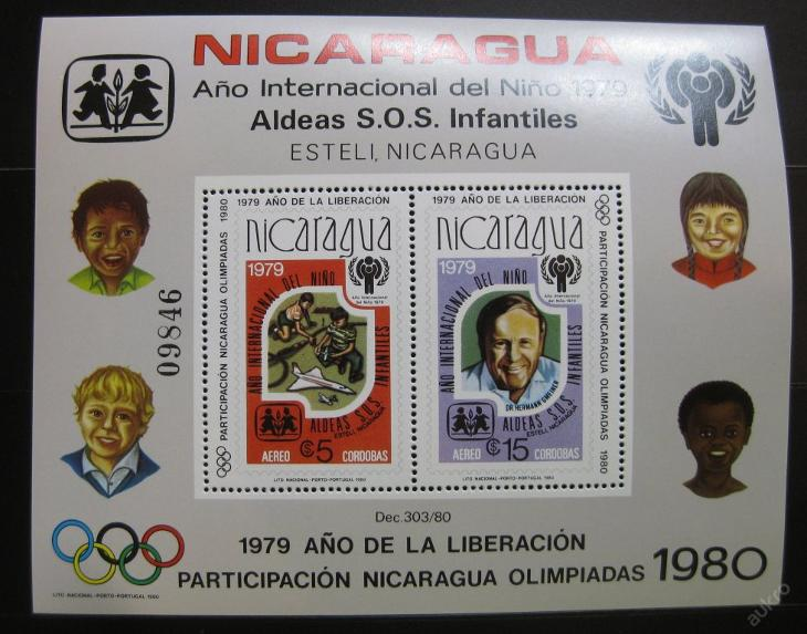 Nikaragua 1980 Mez.rok dětí Mi# Block 110 45€ 0134 - Filatelie
