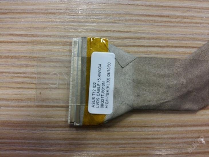 LCD Flex kabel z Asus X51R - Notebooky, příslušenství