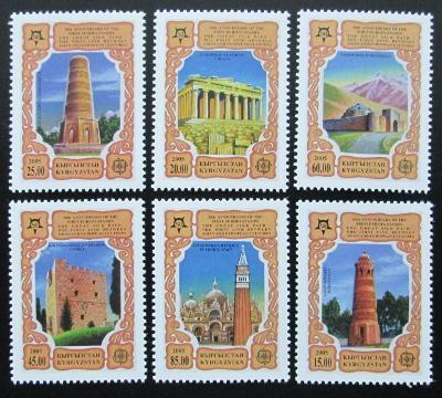 Kyrgyzstán 2005 Evropa CEPT Mi# 449-54 16€ 0418
