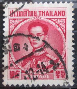 Thajsko 1963 Král Adulyadej Mi# 415 0643