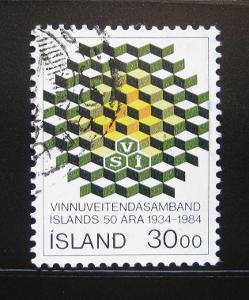 Island 1984 Konf. zaměstnavatelů Mi# 621 0985A
