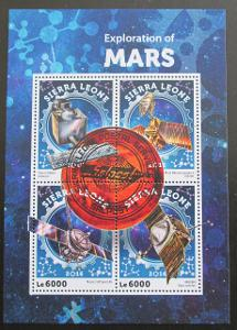 Sierra Leone 2016 Průzkum Marsu Mi# 7163-66 SLEVA