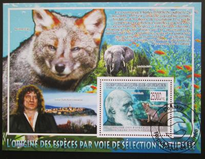 Guinea 2009 Charles Darwin Mi# Bl 1687 10€ SLEVA 1042