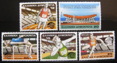 Řecko 1985 ME v atletice SC# 1513-17 0845