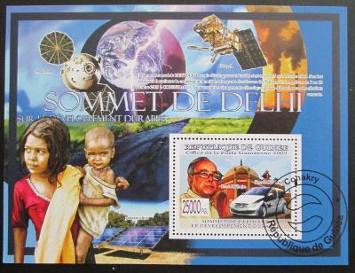 Guinea 2009 Pranab Mukherjee Mi# Bl 1682 10 SLEVA