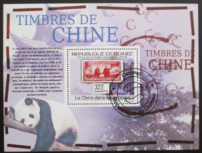 Guinea 2009 Čínské známky Mi# Bl 1761 10€ 1318
