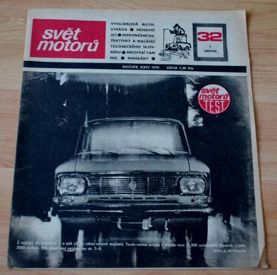 MOSKVIČ 412 - NEKOMPLETNÍ ČÍSLO SM (1970)
