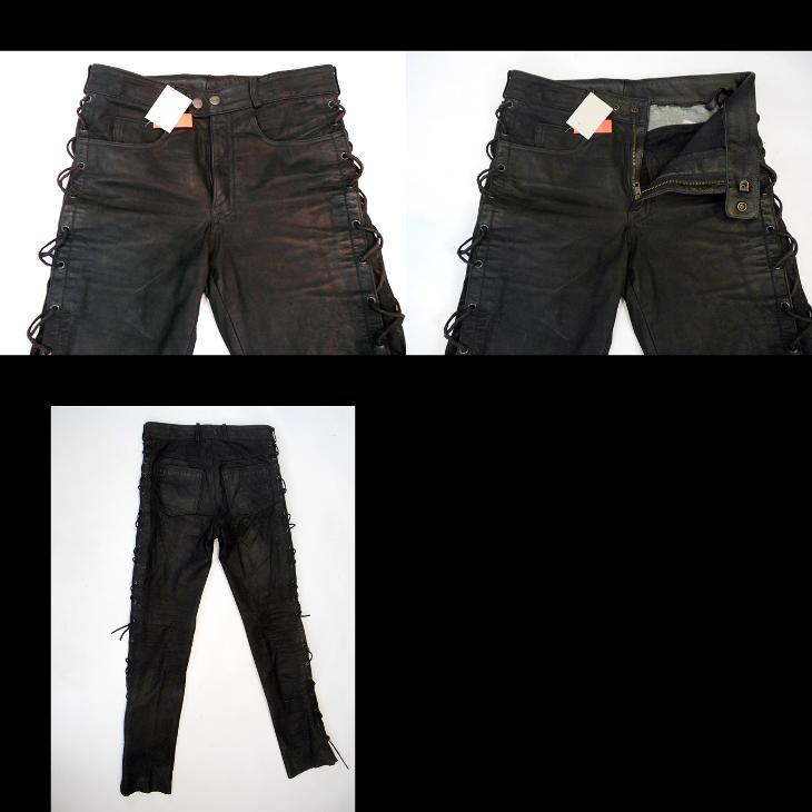 Kožené šněrovací kalhoty obvod pasu: 78 cm (10E) - Náhradní díly a příslušenství pro motocykly