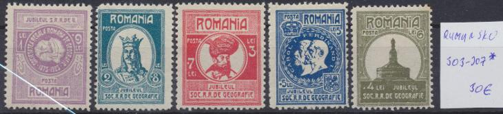 * Rumunsko č. 303-307 - Filatelie