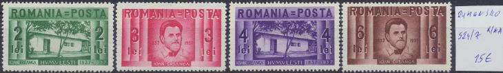 */** Rumunsko č. 524-7 - Filatelie