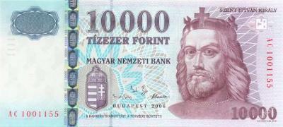 MADARSKO 10000 Forint 2006 P-192e UNC