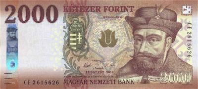 MADARSKO 2000 Forint 2016 P-204a UNC