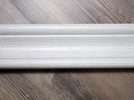 Lišta koncová 260 cm (15368)