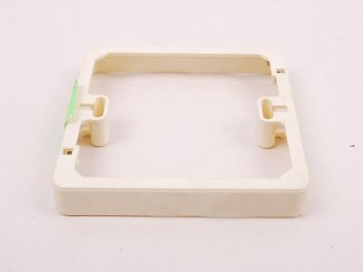 Rámeček pod zásuvku/ vypínač 8 cm x 8 cm (P941)