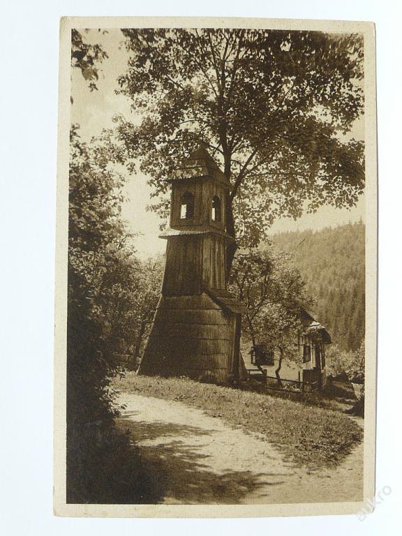 Litice nad Orlicí, Ústí nad Orlicí - Zvonička - Pohlednice