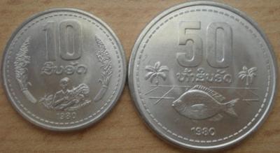 Laos 2 mince