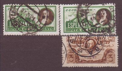 SSSR-CCCP Mi298A, 325C+D Esperanto,Lomonos, ražené