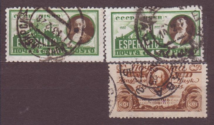SSSR-CCCP Mi298A, 325C+D Esperanto,Lomonos, ražené - Filatelie
