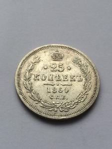 VÝPRODEJ! Stříbrná mince 25 kopějek Alexandra II, 1864 rok