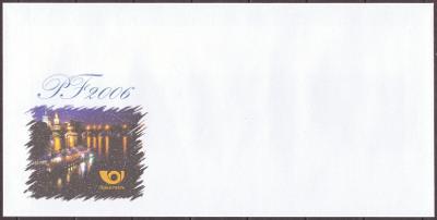 SLUŽEBNÍ OBÁLKA - NOVOROČENKA PF 2006 (T3652)