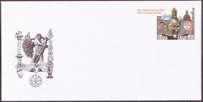 POF. CSO 6 - SLUŽEBNÍ OBÁLKA PF 2001, VČETNĚ NOVOROČENKY (T3654)