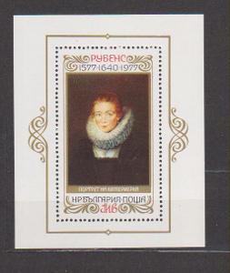 Bulharsko Rubens