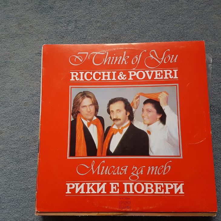 LP Ricchi+Poveri/ - Hudba