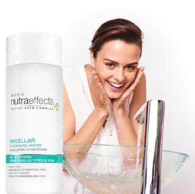 Micelární čistící pleťová voda Nutraeffects XXL